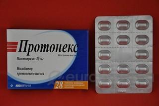Протонекс 40 мг  №28 таб. покр,оболочкой