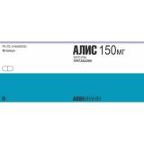 Алис 150 мг, №56, капс.