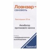 Лоэнзар-сановель 30 мг, №14, капс.