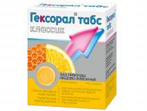 Гексорал табс классик медово-лимонные №16 табл