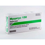 Муцитус 150 мг, №30, капс.