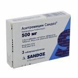 Азитромицин Сандоз 500 мг № 3 табл п/плён оболоч