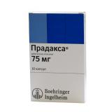 Прадакса 75 мг, №10, капс.