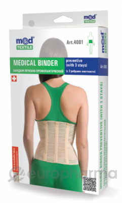 Бандаж лечебно-профилактический МеdTextile арт 4001,XL