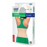 Бандаж лечебно-профилактический эластичный (послеоперационный и послеродовой) МеdTextile арт 4002,L