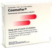 Космофер 100 мг/2 мл, №5, амп.