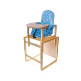 "Стол-стул для кормления ""Алекс"" голубой (СТД0103)"