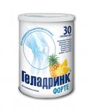 Геладринк Форте ананас 30 сут. доз порошок в бан.