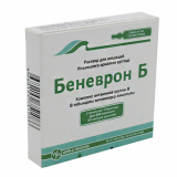 Беневрон Б раствор д/инъекций 3 мл № 5 амп