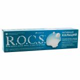 Rocs зубная паста активный кальций  94 гр
