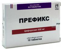 Префикс 500 мг, №10, табл.
