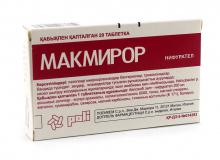 Макмирор 200 мг, №20, табл.