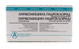 Линкомицина гидрохлорид 30%, 2 мл, №10, амп.