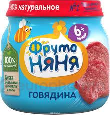 """Фрутоняня пюре из мяса """"Говядина"""" 80 г"""