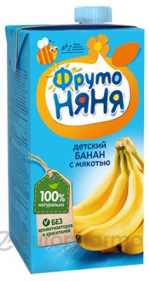 Фрутоняня нектар банановый с мякотью 0,5 л