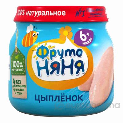 """Фрутоняня пюре из мяса """"Цыпленок"""" 80 г"""