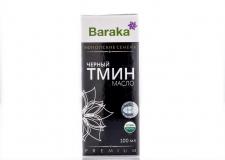 Масло Черного тмина эфиопское Baraka 100 мл  (Premium, стекло)