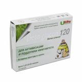 Бета глюкан 120 мг № 10 капс