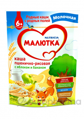 Малютка каша молочная пшеничная,рисовая банан 6х220 гр