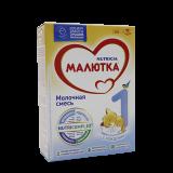 Малютка молочная смесь 1 для детей с 0 месяцев 300 г