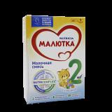 Малютка молочная смесь 2 для детей с 6 месяцев 300 г