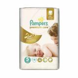 Pampers подгузники Premium Care Junior (11-18 кг) Микро Упаковка 18