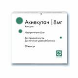Акнекутан 8 мг №30 капс
