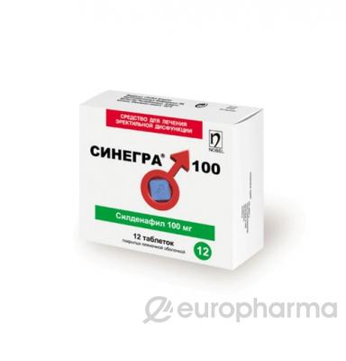 Синегра 100 мг, №4, табл., с презервативом (акция)