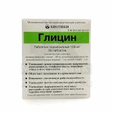 Глицин 0,1 гр, №50, табл. сублингв.