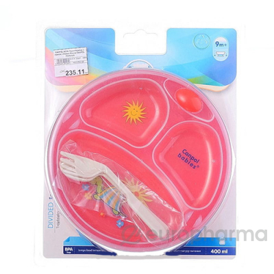 CHC Тарелка термостойкая розовая