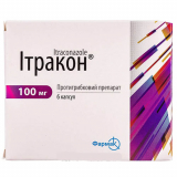 Итракон 100 мг,№6,капс