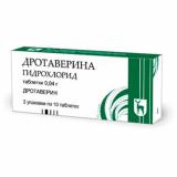 Дротаверина г/х 0,04 мг № 10 табл