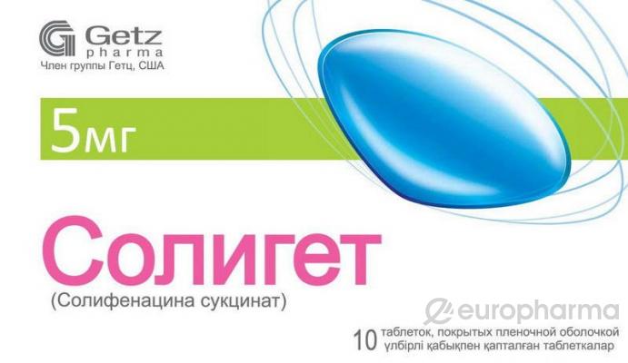 Солигет 5 мг №10 табл