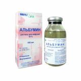 Альбумин 10%, 20 мл