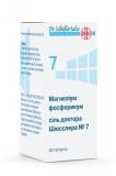 ДШС №7 Магнезиум Фосфорикум