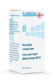ДШС №8 Натриум Хлоратум