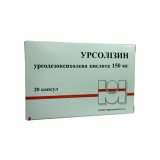 Урсолизин 150 мг №20 капс