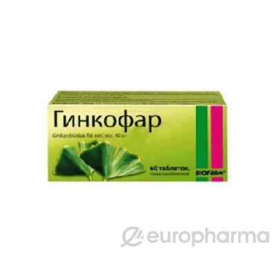 Гинкофар 40 мг №60 табл