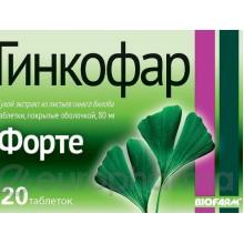 Гинкофар форте 80 мг №20 табл