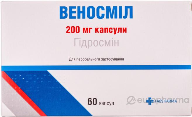 Веносмил 200 мг №60,капс