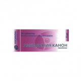 Амлодипин Канон 5 мг №30