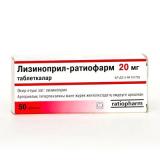 Лизиноприл-Тева 20 мг, №50, табл.