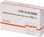 Урсолизин 300 мг № 20 капс