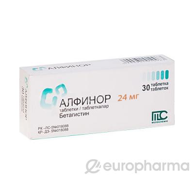 Алфинор 24 мг, №30, табл.