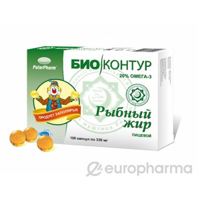 Рыбий жир (халяль)  №100 капс