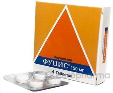 Фуцис 150 мг, №4, табл.