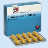 Габагамма 300 мг, №20, капс.