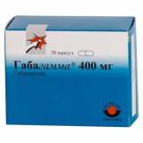 Габагамма 400 мг, №50, капс.