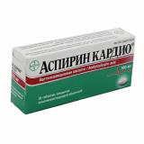 Аспирин Кардио 100 мг № 28 табл покр кишечнораст оболочкой