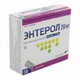 Энтерол 250 мг, №10, пакетики, порошок для приготовления суспензии